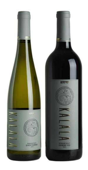 Wine Club Harmony in the bottle